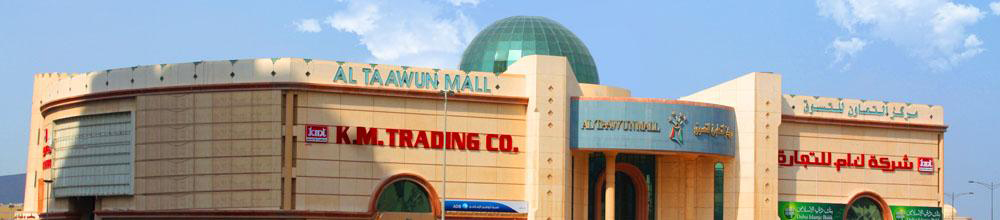 Terms and Conditions | KM Trading Company