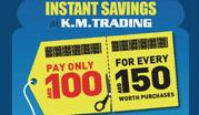 Instant Savings Offer