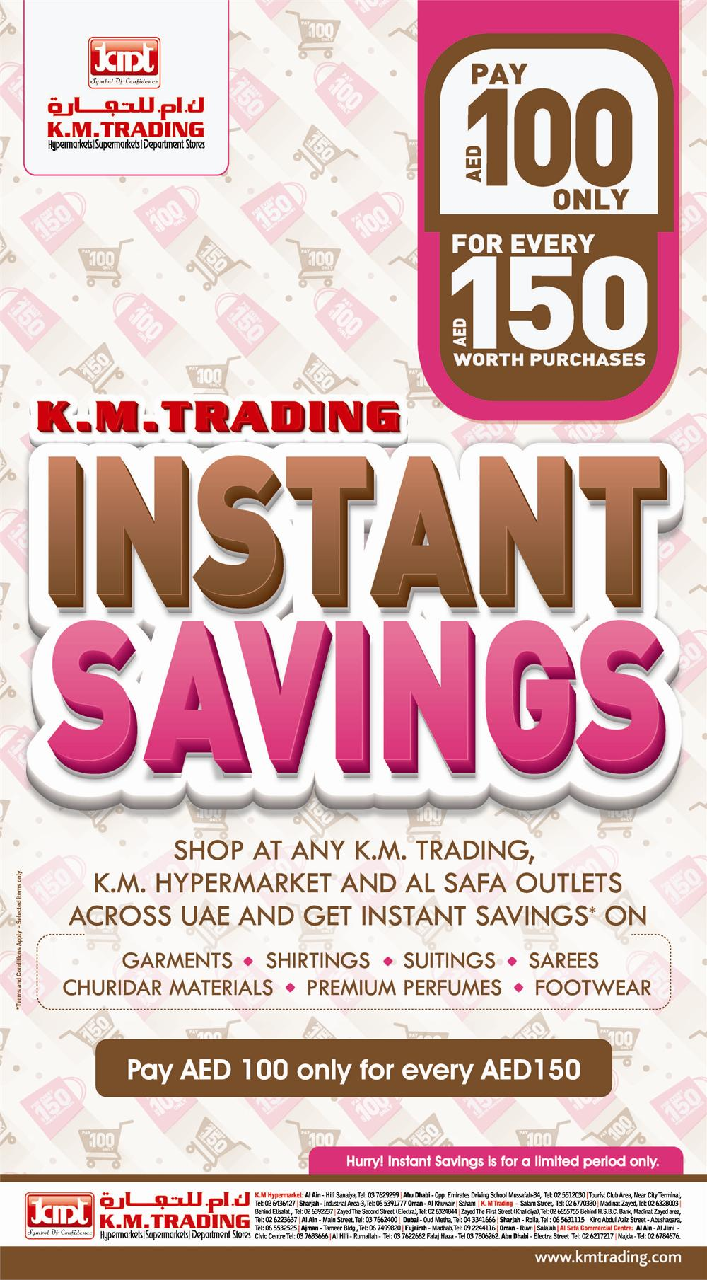 March April 2018 Subscriptions: KM Trading Company