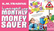 Monthly Money Saver March - April 2014