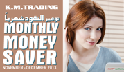Monthly Money Saver_November - December 2013