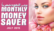 Monthly Money Saver July 2015