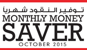 Monthly Money Saver October 2015