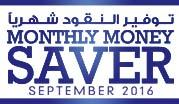 Monthly Money Saver - September 2016