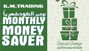 Monthly Money Saver _ December 2013 - January 2014