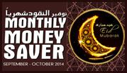 Monthly Money Saver September - October 2014