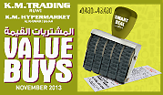 Oman Value Buys - November 2013